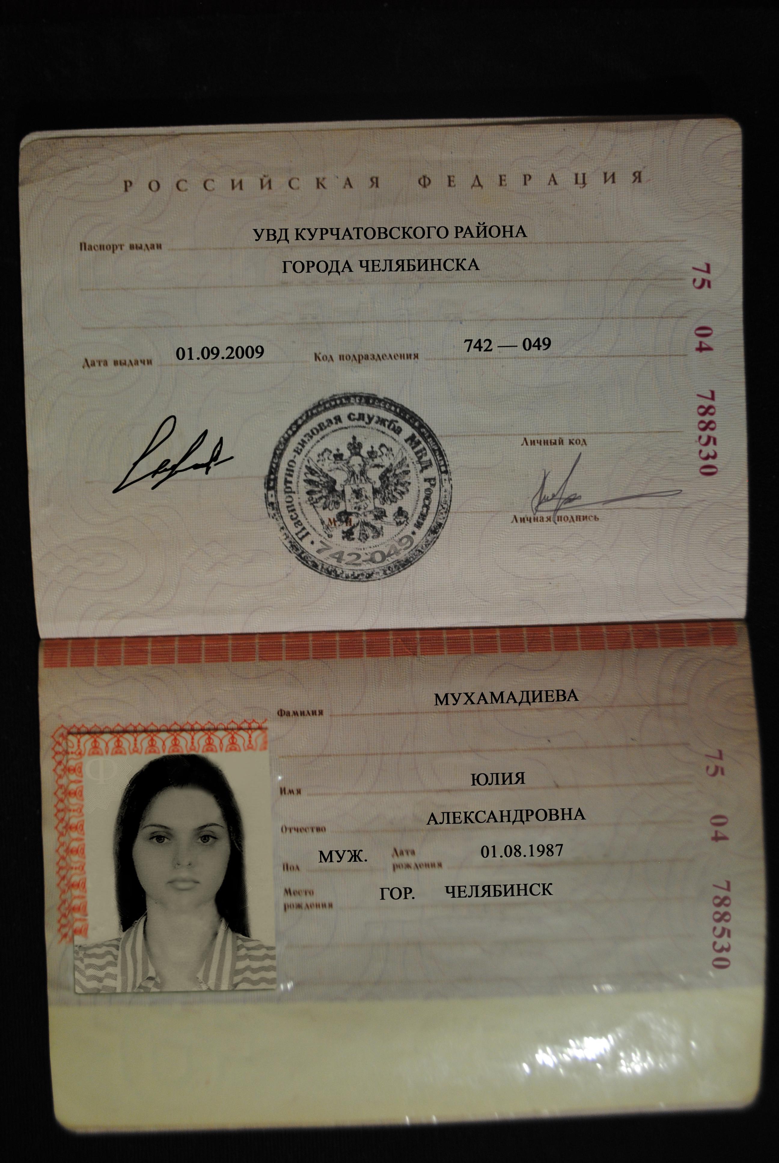 Мастер класс: обложка для паспорта своими руками 55