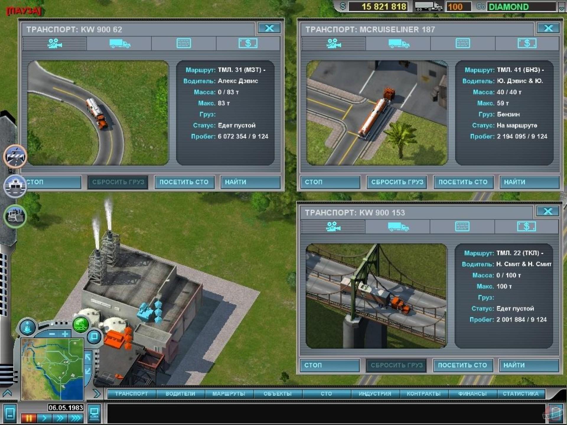 Игру Экономический Симулятор