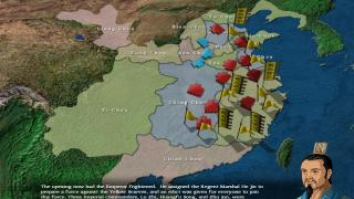 Скриншот Sango: The Fall of the Han Dynasty