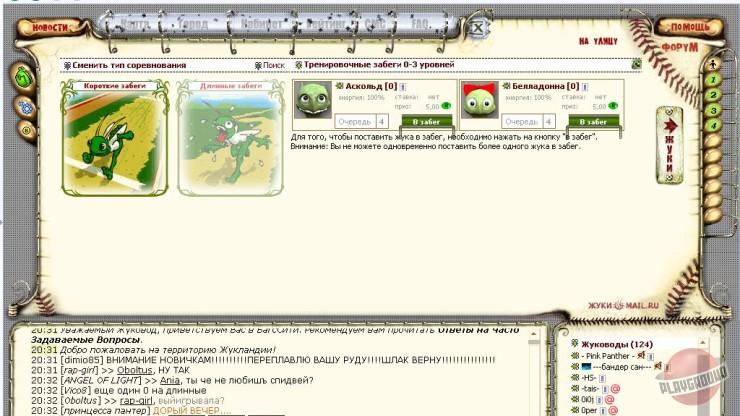 Как взломать мыло mail.ru , майл ру почта работа новости казаческие.