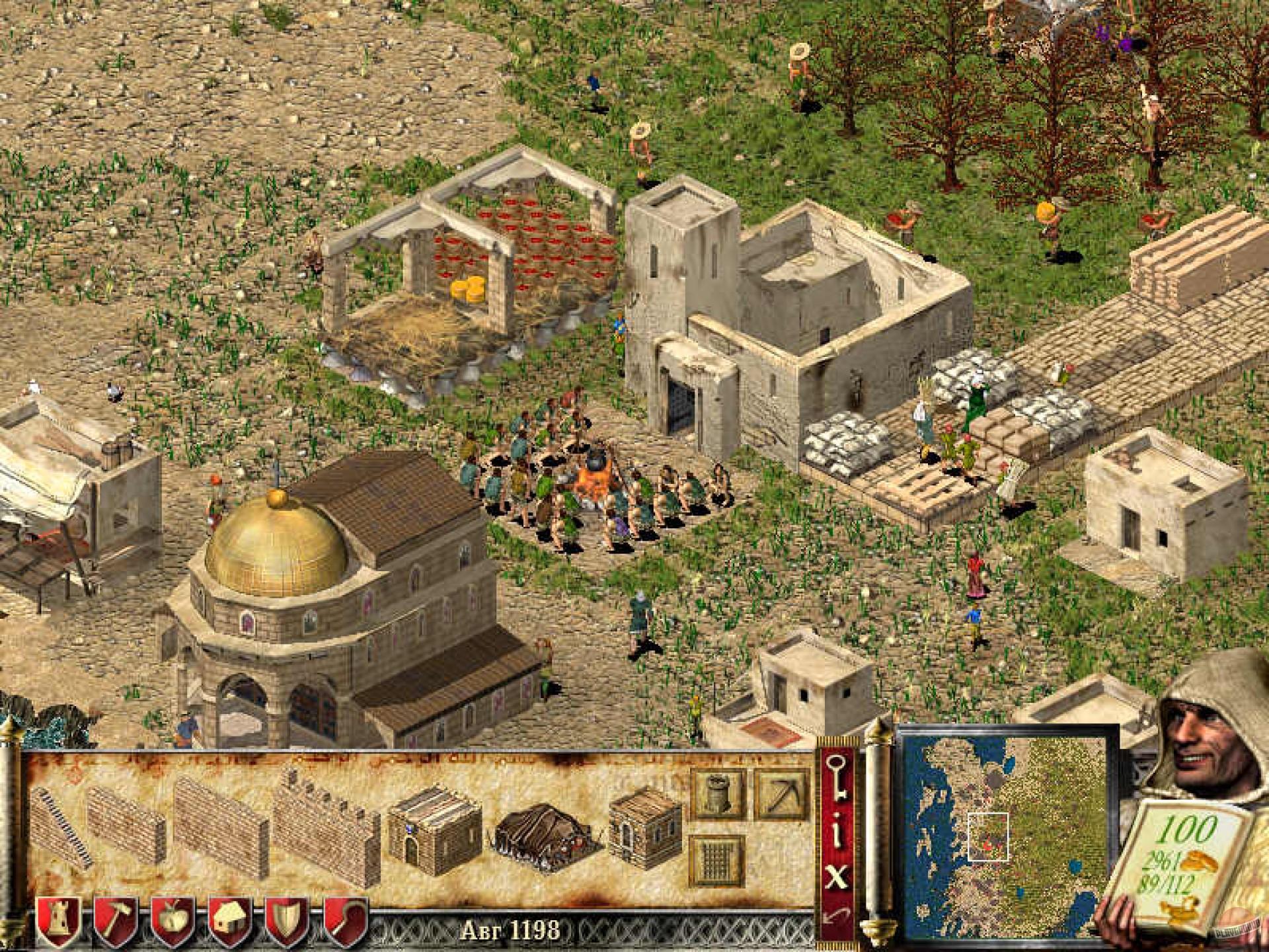 Как сделать перенаселение в stronghold crusader
