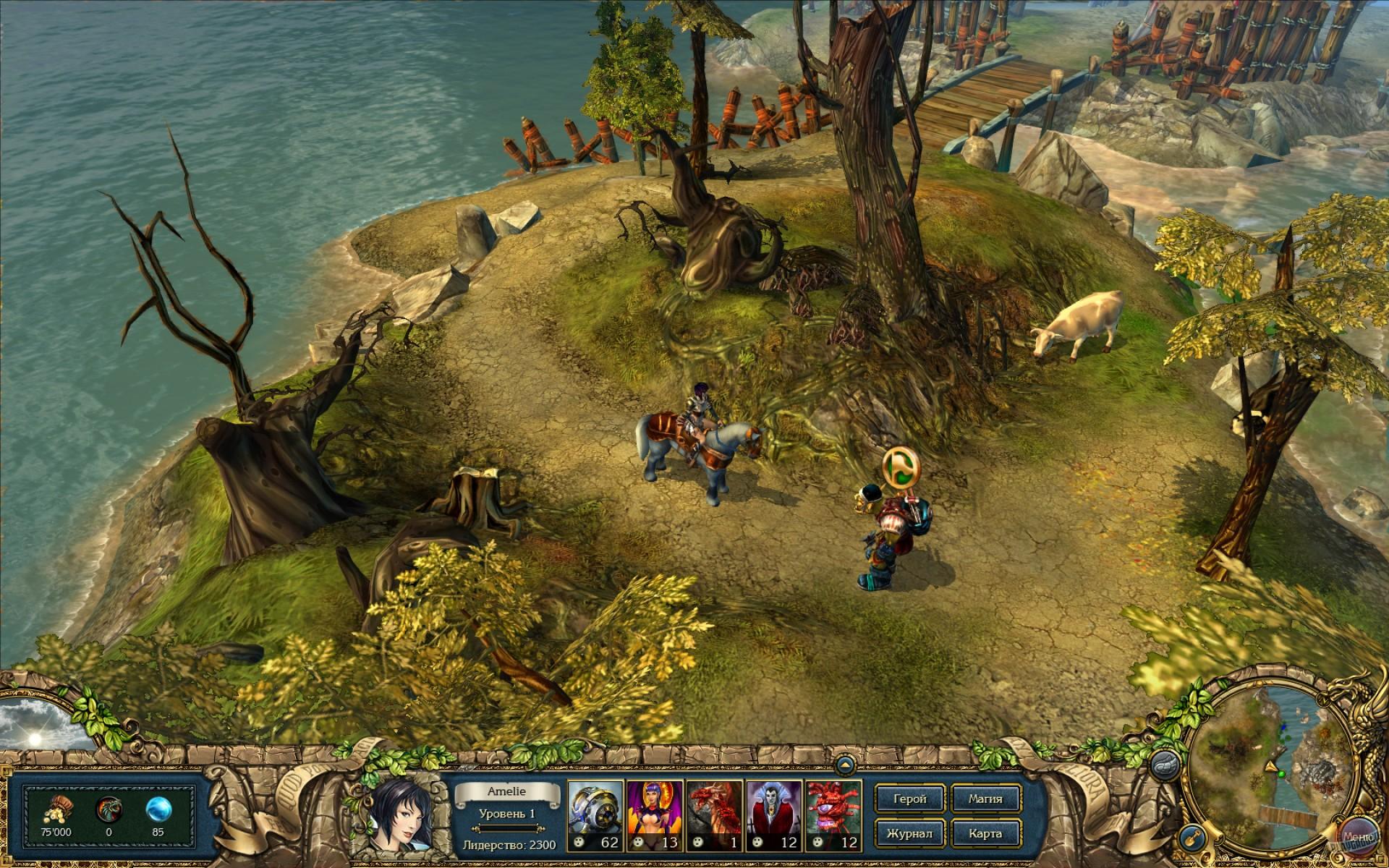 Ролевые игры для двоих смотреть онлайн бесплатно 8 фотография