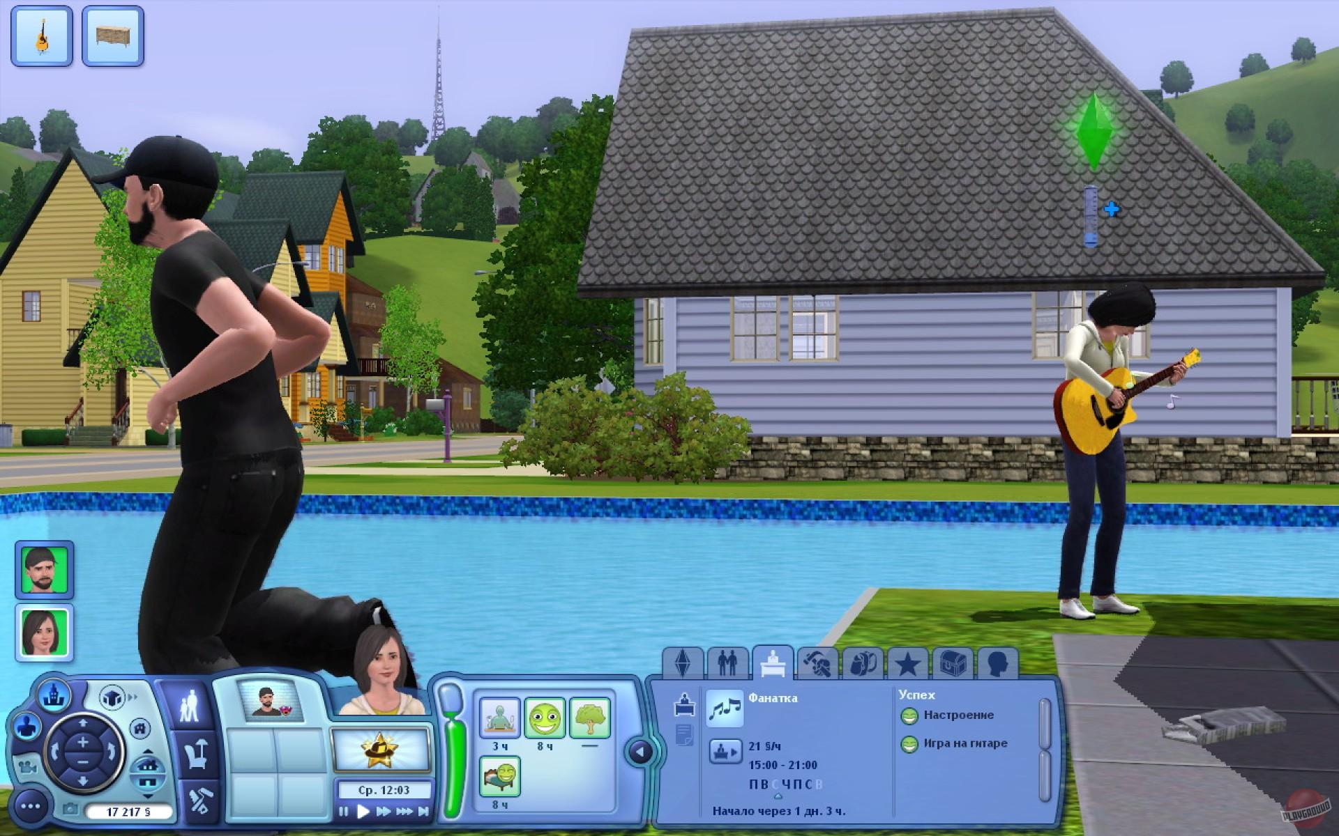 Sims 3 рецепты как приготовить куриную печень - 50f