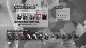 миниатюра скриншота Assassin