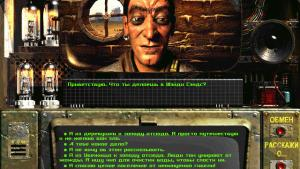 миниатюра скриншота Fallout: A Post Nuclear Role Playing Game