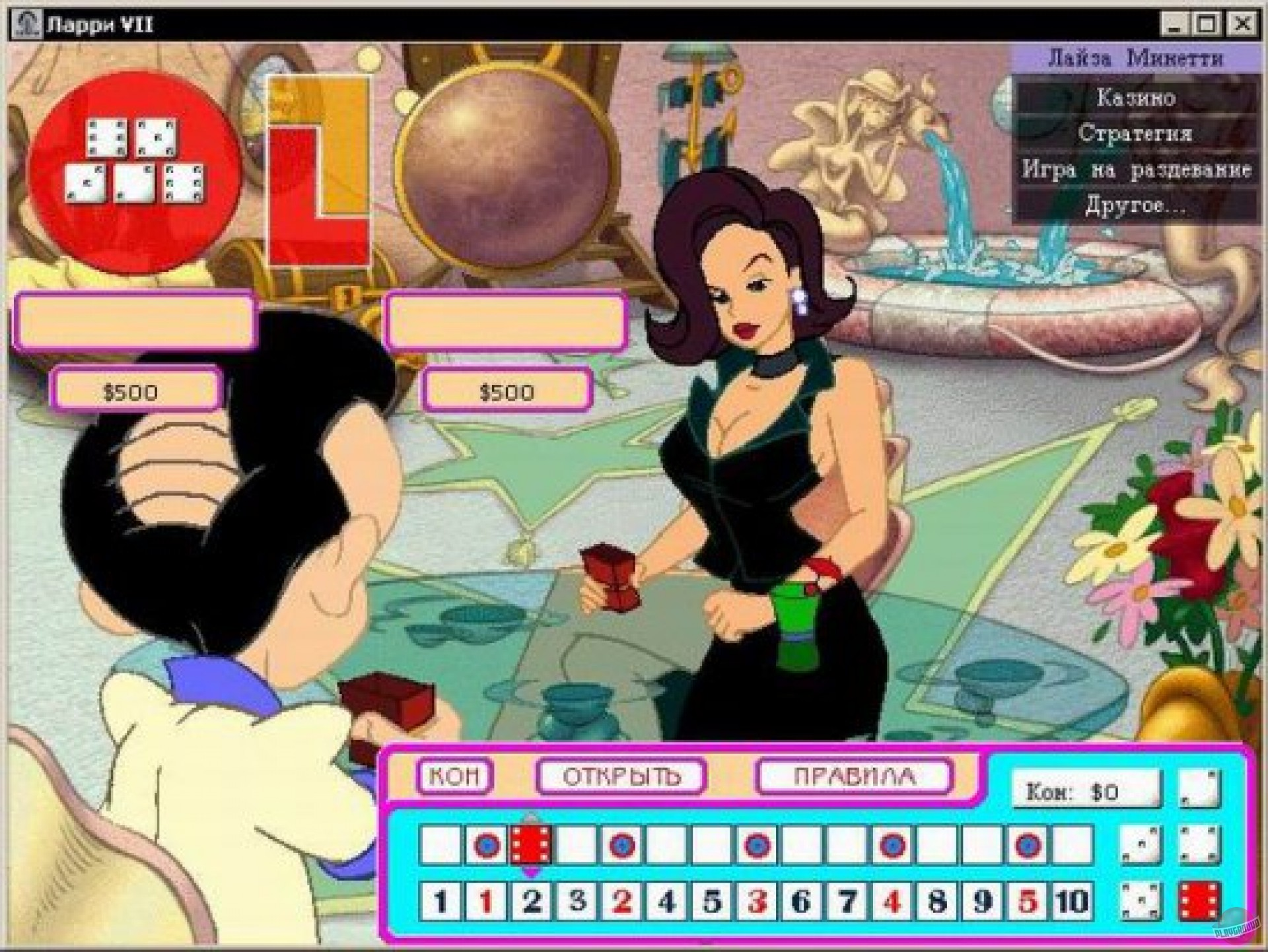 Leisure suit larry sex hentai picture