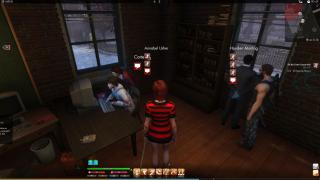 Скриншот Secret World, the