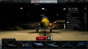 ��������� ��������� World of Warplanes