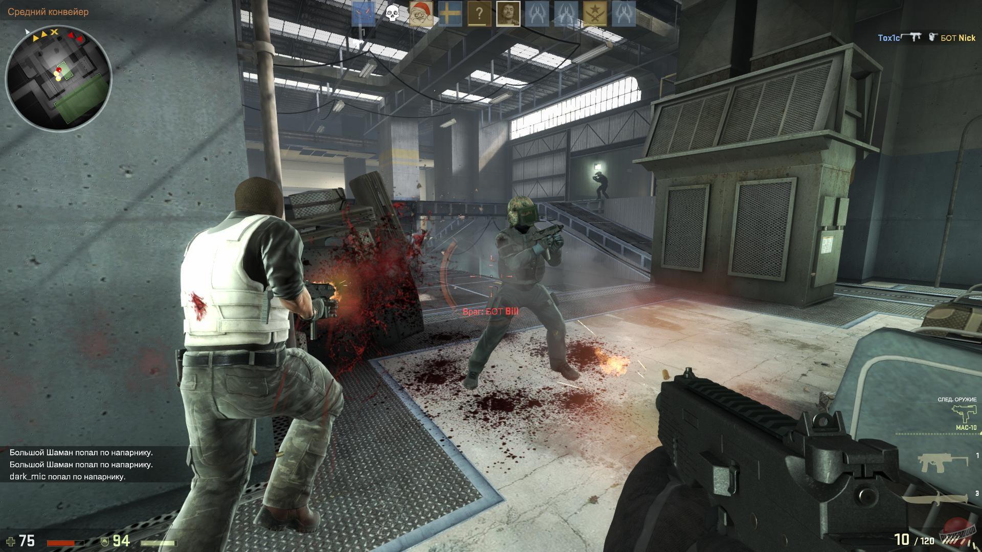 Руководство запуска: sniper elite 3 по сети бесплатно скачать.