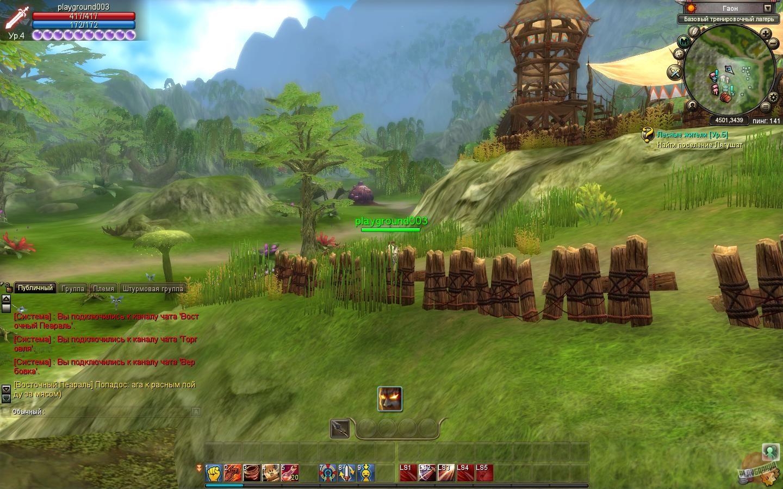 World of Dragons - скачать бесплатно торрент