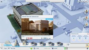 Приложение origin для simcity 2013