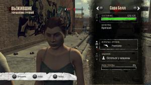 ��������� ��������� Walking Dead: Survival Instincts, the