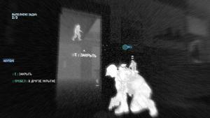 ��������� ��������� Tom Clancy's Splinter Cell: Blacklist