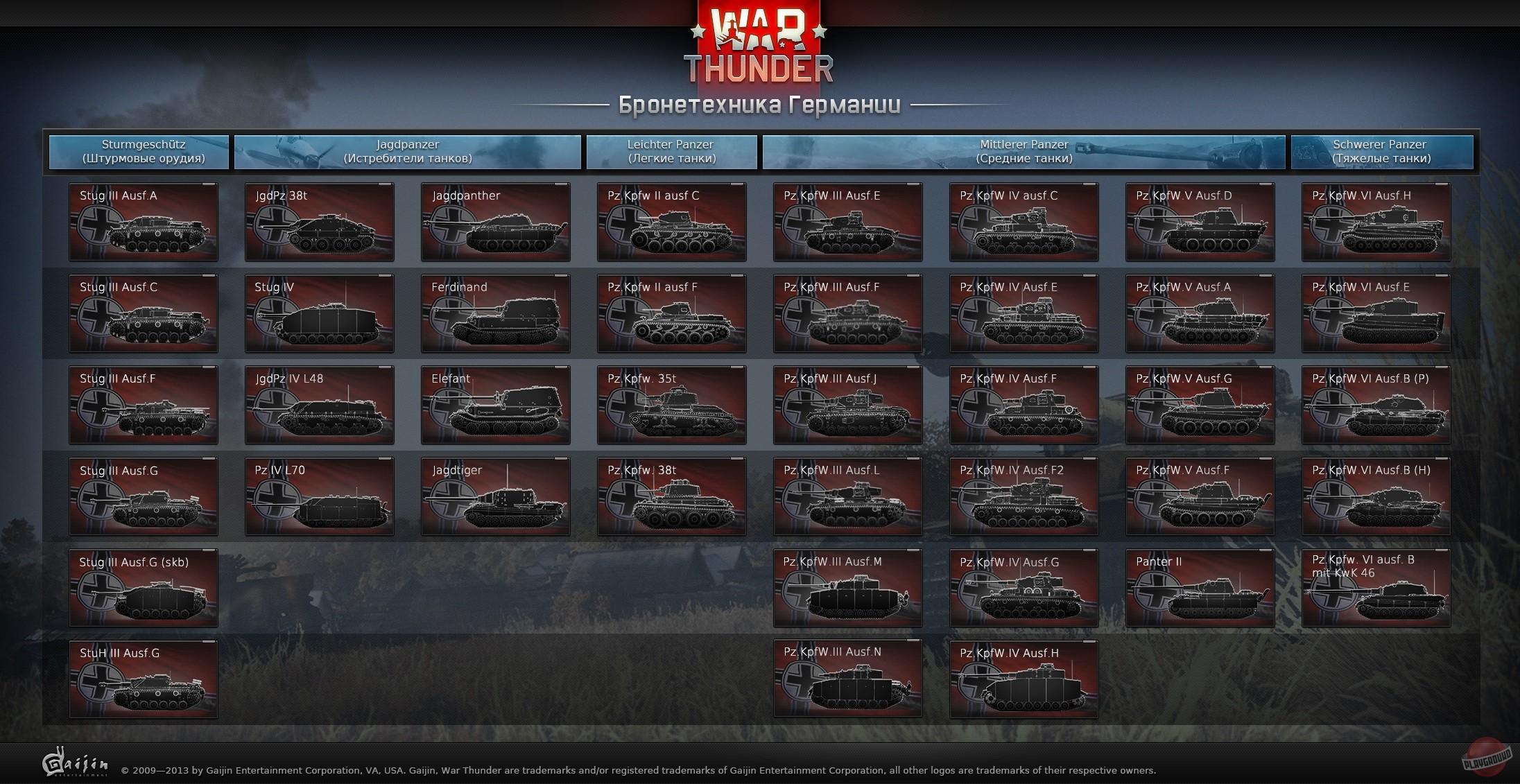 Русский ответ на world of tanks 9 фотография