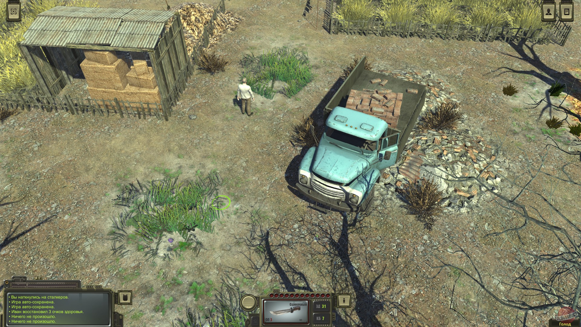 good role playing games for pc free