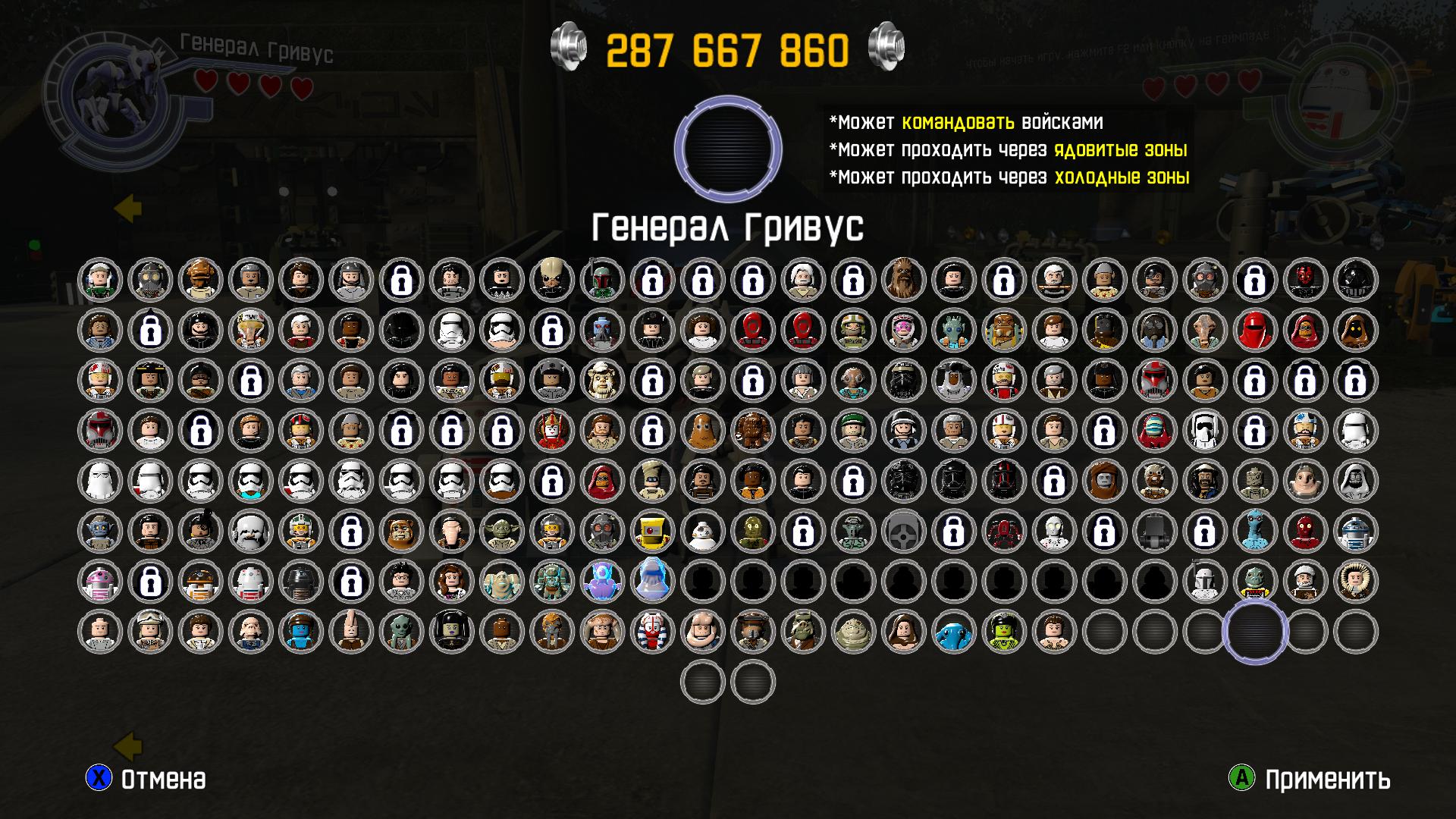 Коды на игру звездные войны империя в войне игры на компьютер 2000 2005 года