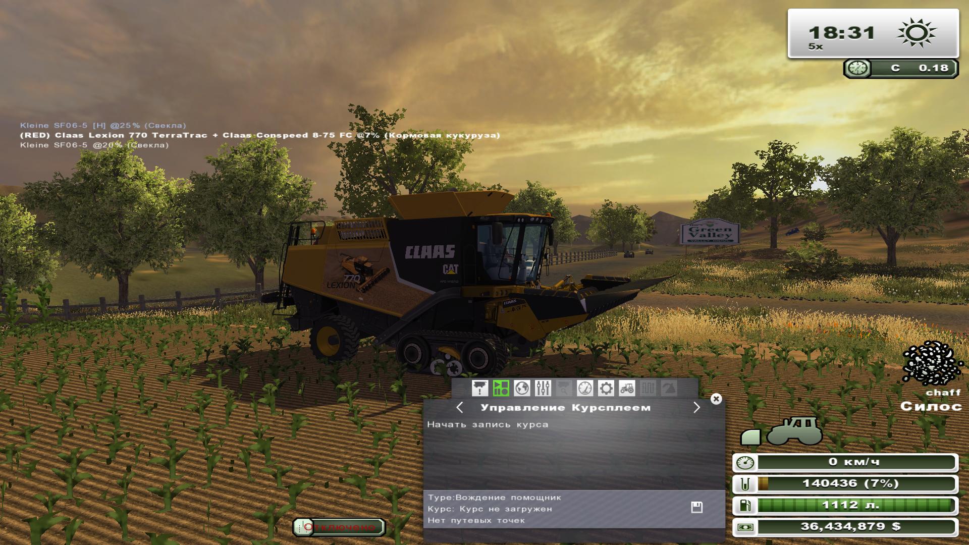 Скачать набор модов для farming simulator 2018