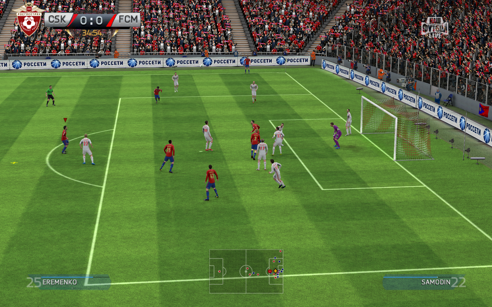 Fifa 11 онлайн играть бесплатно