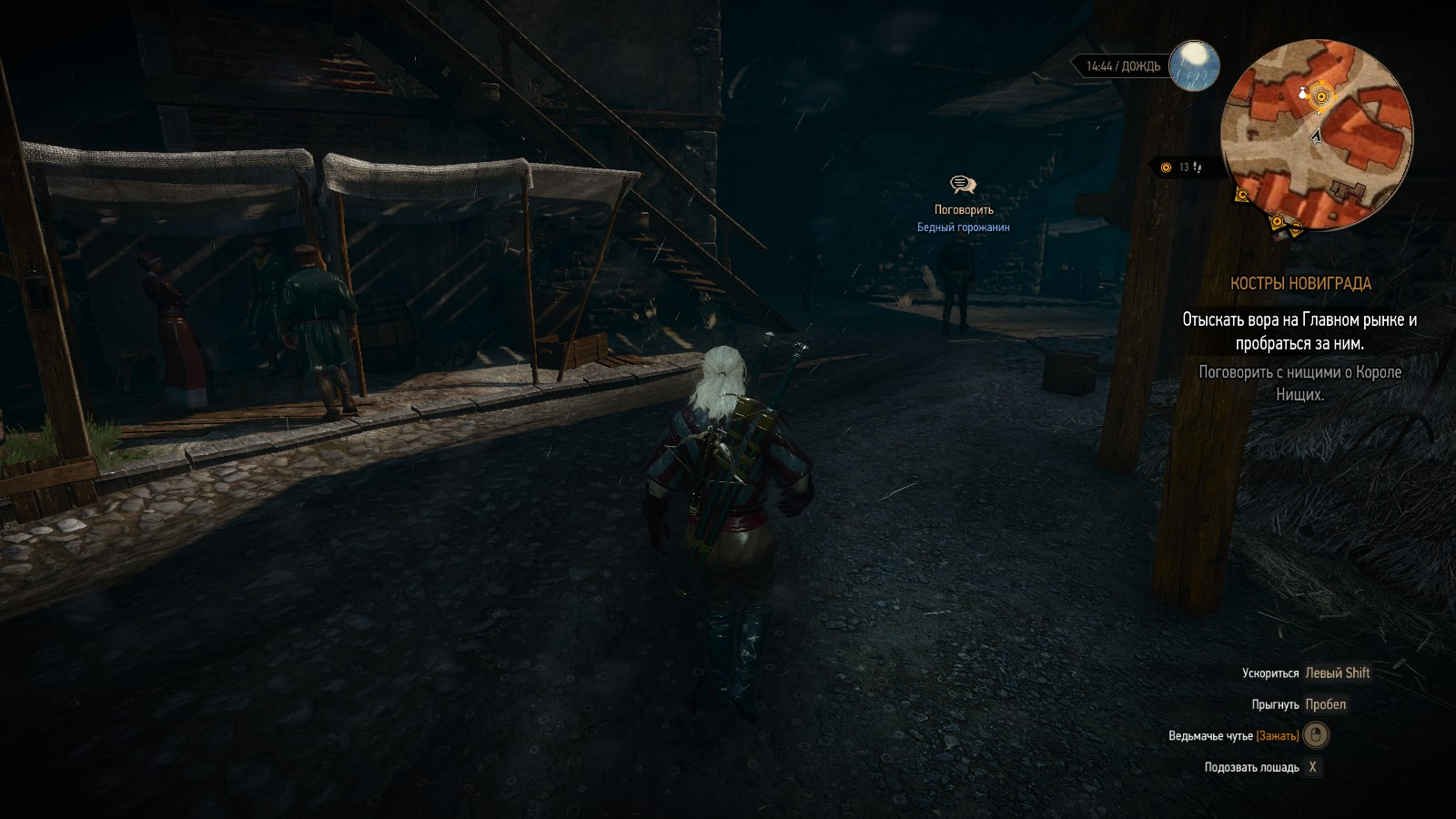 How to update the witcher 3 wild hunt gog (new patch 1. 31.