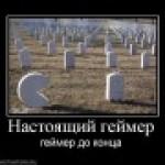 Dmitriev30