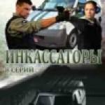 Александр Ко