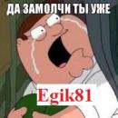 Pon4ik007