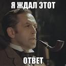 OliverSky