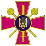 Stivushka
