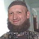 Imba.SS