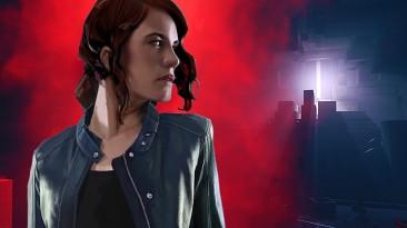 Новое обновление Control для PS5 и XSX | S исправлет сбои на Xbox и ошибки, связанные с миссиями