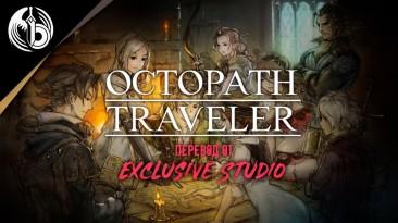 Состоялся релиз фанатского перевода Octopath Traveler