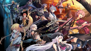 Состоялся релиз The Legend of Heroes: Trails of Cold Steel IV