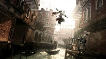 С 14 апреля Assassin's Creed 2 можно будет бесплатно забрать в uPlay