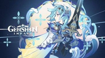 Новый трейлер Genshin Impact представляет Эулу, красивого рыцаря Цундэрэ