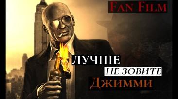 """Mafia 2 """"Смена зимы на лето"""""""