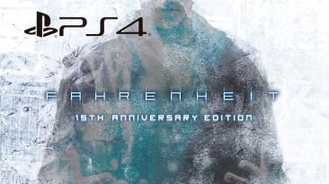 Fahrenheit: 15th Anniversary Edition вышла для PS4 в Европе и Австралии