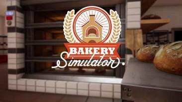 Анонсирован симулятор пекарни Bakery Simulator