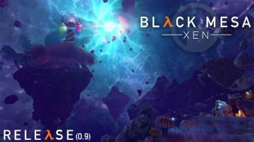 Релиз полной версии Black Mesa