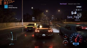 """Need for Speed ( """"Убираем вспомогательный указатель направления на асфальте (Disable Blue Arrows)"""""""