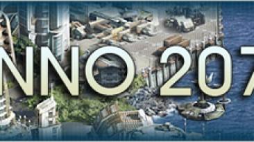 Anno 2070 в продаже. Оценки