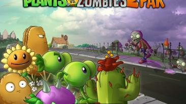 "Plants vs. Zombies ""Мод PvZ 2 PAK Графика из Второй части"""