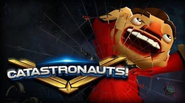 Catastronauts - Состоялся официальный анонс игры