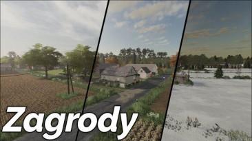 "Farming Simulator 19 ""Карта Zagrody v1.1.1.0 (1.7.x)"""