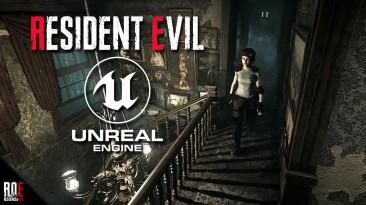 Новая Джилл в обновленном особняке: Как может выглядеть ремейк Resident Evil на движке Unreal Engine 4