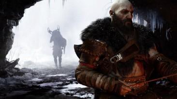 """God of War Ragnarok получит """"удивительный, но неизбежный"""" финал"""