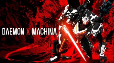 У Daemon x Machina отличный старт продаж