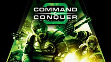 Command & Conquer 3: Tiberium Wars: Таблица для Cheat Engine [1.09] {Recifense}