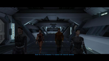 "Star Wars: Knights of the Old Republic ""Новый сборник модификаций [Wolfryu21]"""