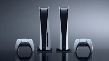 В день запуска PS5 было продано от 2,1 до 2,5 миллионов устройств по всему миру