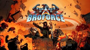 Стоит ли покупать игру Broforce?